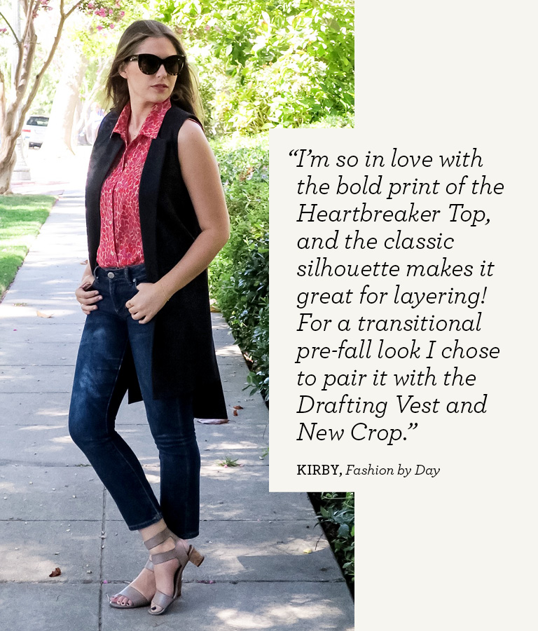 cabi Clothing | Fall 2016 Heart of cabi Foundation Item